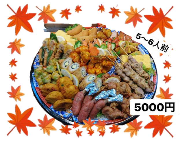 後藤寺オードブル5000